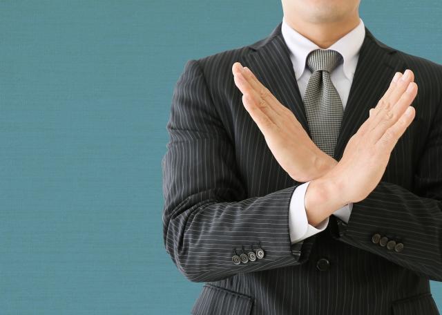 不動産投資業界の不正②