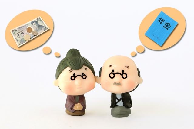 月収51万円超で高齢者の年金減額